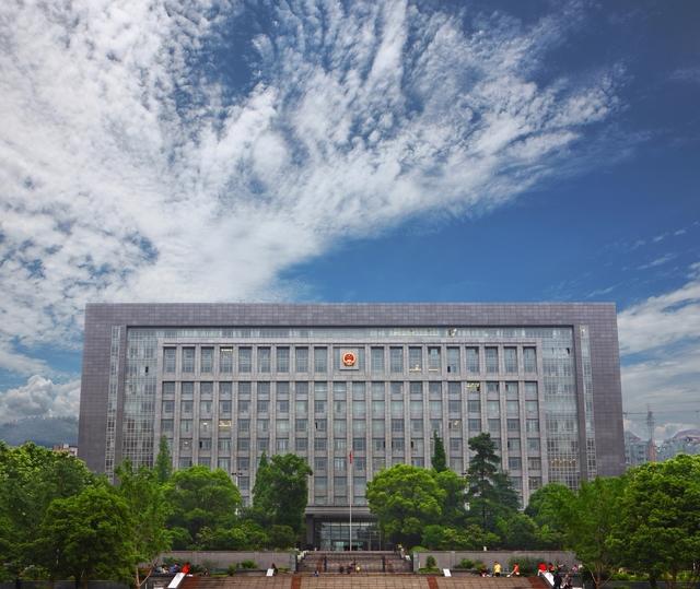 贵州省人大常委办公楼