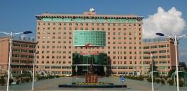 贵州警官学院综合楼