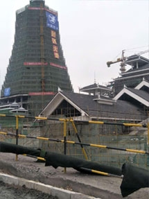 中国传统村落峰会会址及国际大酒店